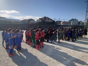 第19回野川杯U-12